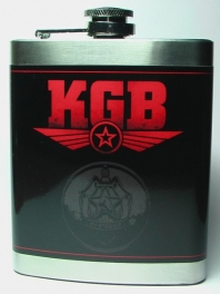 Flasque KGB en métal 17 cl