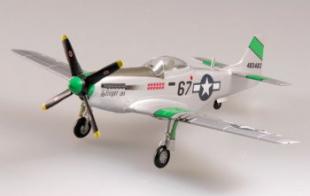 P-51D Mustang 45FS/15FG 1945