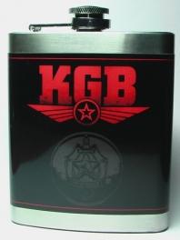 Flasque KGB en métal 17 cl